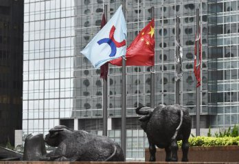 Shanghai-HK Stock Connect sees turnover of over 10 trln in past four yrs
