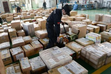 Policies refined to boost cross-border e-commerce