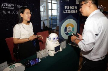 Chongqing expected output value of RMB750 bln in smart industry by 2020