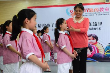 ​China tightens supervision over after-school institutions