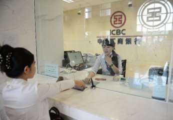 Chinas leading banks to set up wealth management subsidiaries