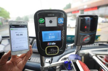 Chinas mobile payment surge in Q3