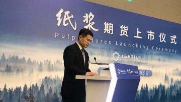 China lists pulp futures on Shanghai Futures Exchange Tue.