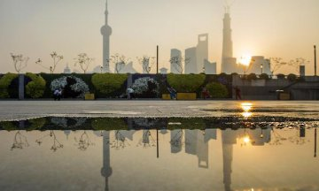 China improve supervision of systemically important financial institutions