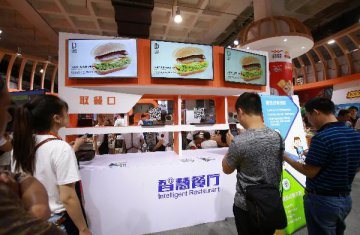 Chinas catering revenue up 9.6 pct y-o-y in Jan-Oct