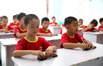 China tightens regulation of after-school institutions