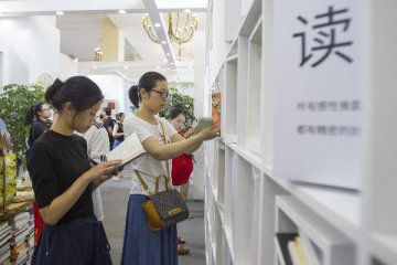 China invests more in centrally-administered cultural enterprises