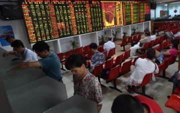 Shanghai Composite Index down 1.32 percent