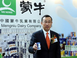 ​Chinas Mengniu opens dairy factory in Indonesia