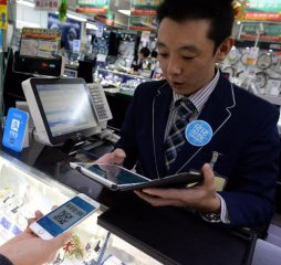 ​Chinas Alipay now has over 900 mln users worldwide