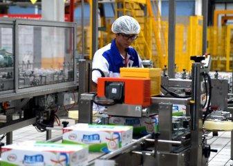 China Yili buys Thailands largest ice cream firm