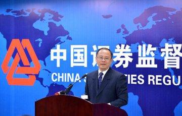 China unifies bond market law enforcement