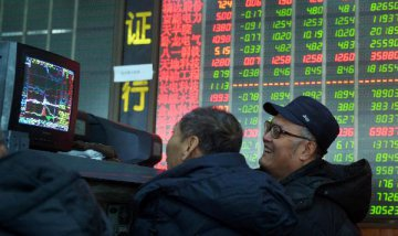 ​Chinese shares close lower Wednesday