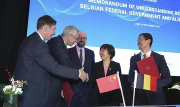 Alibaba to open e-commerce hub in Belgium