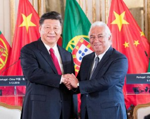 China, Portugal pledge to jointly push forward construction of OBOR