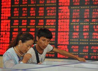 Chinese shares,Tokyo shares,Hong Kong stocks open higer Friday