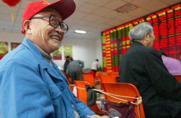 Chinese A-share market to be included in S&P Dow Jones Indices