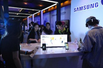 ​Samsung to invest 2.4 bln USD on capacitor, battery plants in China