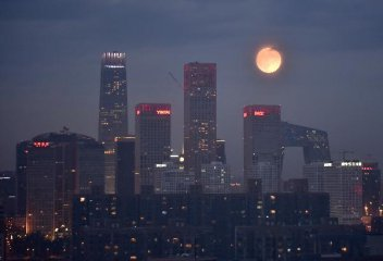 ​Chinas bond fund market likely to carry on good performance