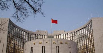 Chinas central bank resumes open market operation after 36-day suspension