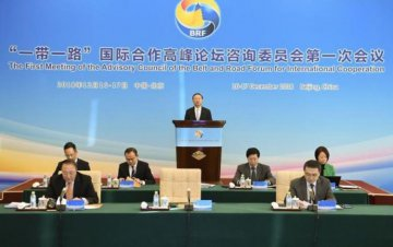Chinese official calls for promoting B&R intl cooperation