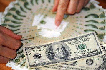 Chinas yuan funds outstanding for foreign exchange fall in November