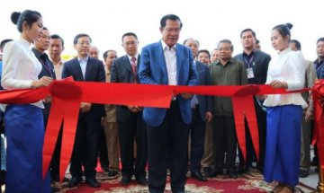 Chinese-built largest hydropower plant inaugurated in far NE Cambodia