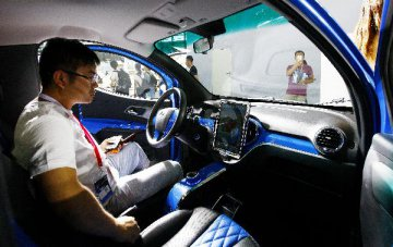China simplifies approval rules for new auto joint ventures