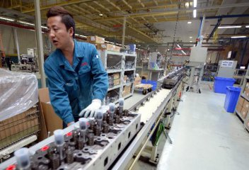 Guangdong PMI survey in violation of law: NBS official