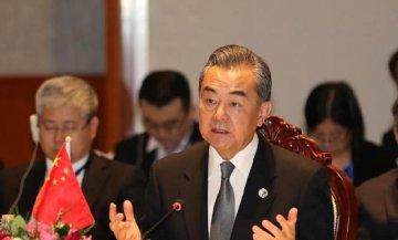 LMC identifies six development directions: Chinese FM