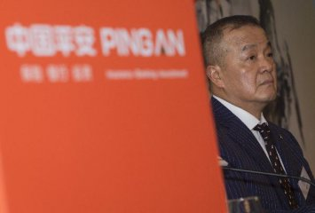 ​JP Morgan increases holdings in China's insurance company