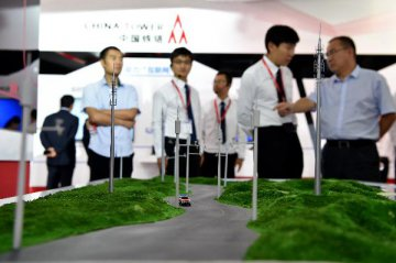 China Tower-invested Southeast Asia branch officially launched in Laos
