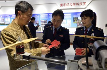 China unveils special individual income tax deductions