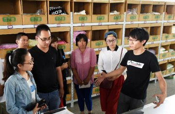 State Council unveils policy support for SME growth