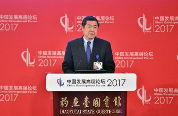 China strives to meet 13th Five-Year Plan targets