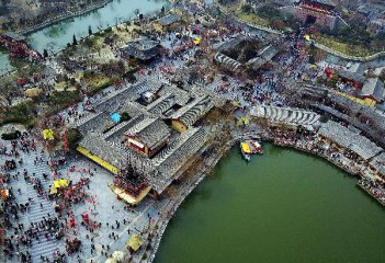 Henan offers ¥8 mln reward to financial institutions service real economy