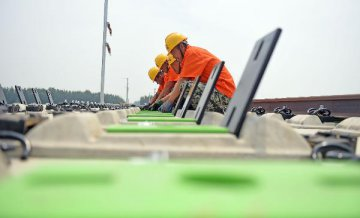 Part of Beijing-Shenyang high-speed railway to start operation