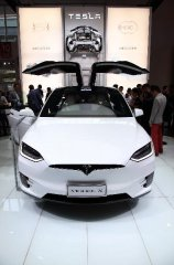 Tesla starts new leasing company in China