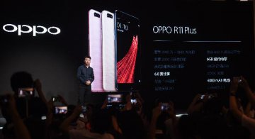 Oppo to invest $146m to encourage app developers