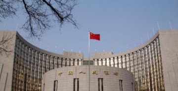 Chinas central bank continues to drain liquidity from market