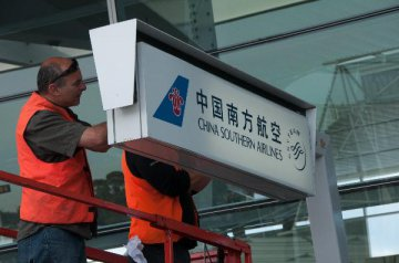 Qatar Airways increases shareholding of China Southern Airlines