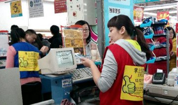 Chinas consumption market to maintain stable growth in 2019