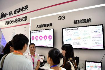 Dial down the 5G Hype
