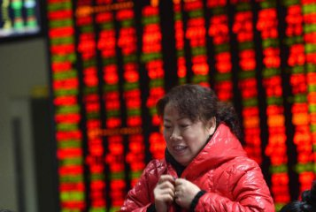 Chinese stocks close higher Monday HongKong stocks close higher