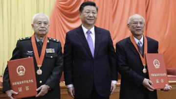 China honors distinguished scientists