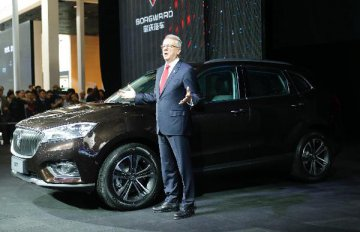 ​UCAR, Borgward partner in auto retail-platform