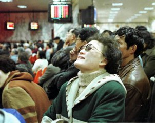 ​Chinese shares open lower Thursday