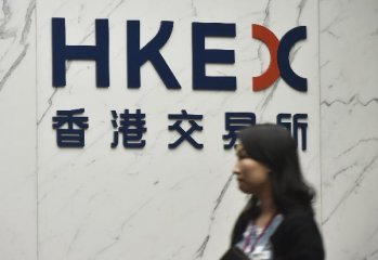 Chinese brokerages underwrite half of H-share IPOs in 2018