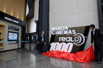 Wanda 2018 revenue dips while cultural businesses dominate