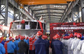 China develops runner for GW-class hydro power unit